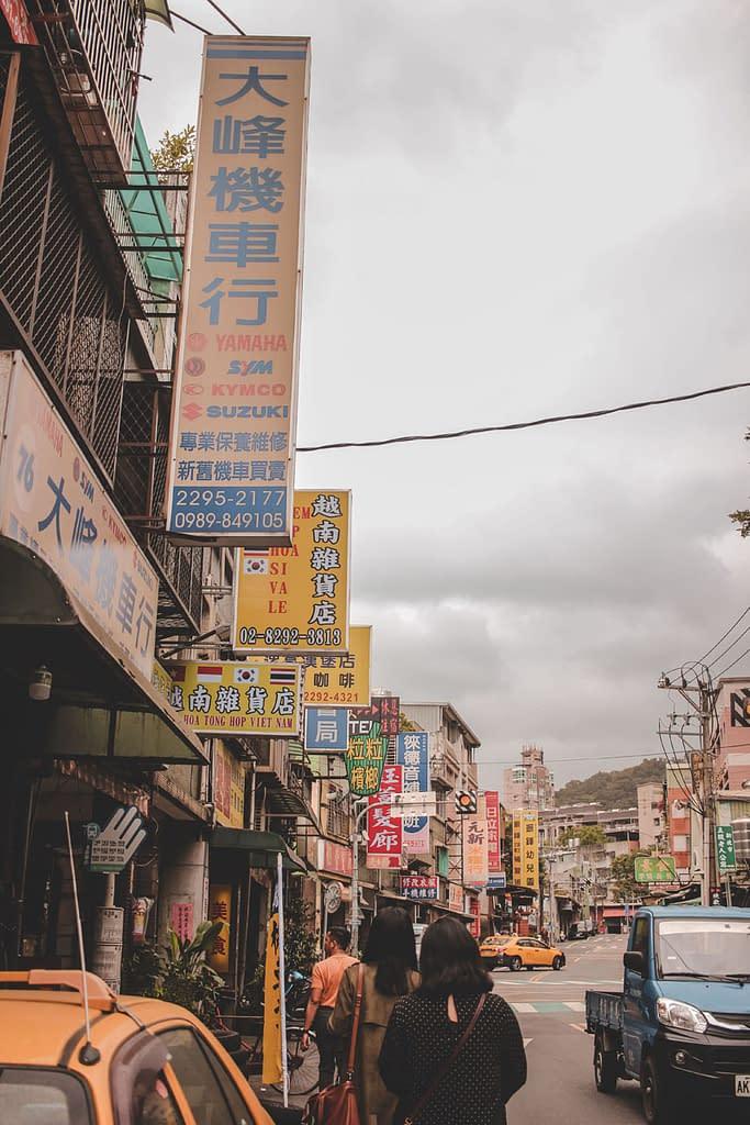 taiwan 1119e 03 Visiting Taipei, Taiwan in 4 Days