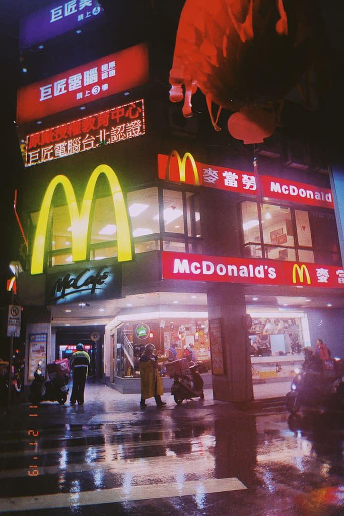 taiwan 1119e 33 Visiting Taipei, Taiwan in 4 Days